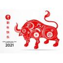 Новогодняя тематика - год быка 2021